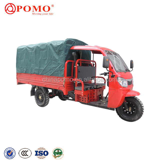 2019 Chongqing Popular 250CC Air Cooling Recumbent Trike, Three Wheel Motorcycle Cargo, Cargo Tricycle