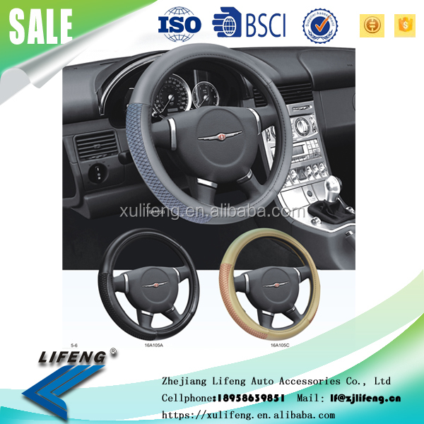 2016 YEART STOP ot selling Four Seasons PVC car 16A105 steering wheel cover