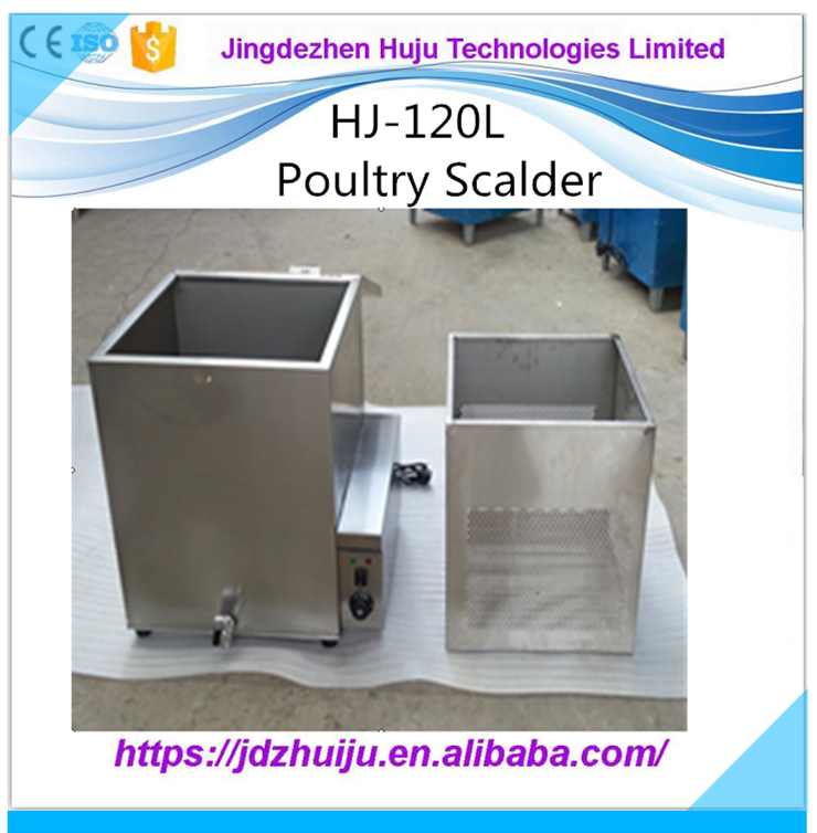 Easy to use automatic poultry scalder HJ-120L