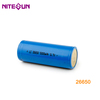 Nitesun 26650 5000mah Lithium Rechargeable 3.7v Battery