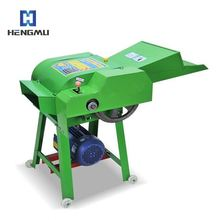 small chaff cutter/motor operated chaff cutter/high capacity chaff cutter