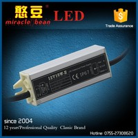Outdoor Metal Shell CE Rohs AC DC 10 Watts LED 12V 1Amp Power Supply