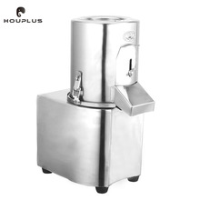 new 2017 inventions stainless steel vegetable cutting machine for home used kitchen appliances