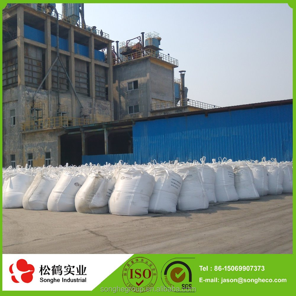bulk cement for wholesale cement dealers with lowest price