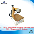 LY new table all in one FB20 optical fiber laser marking machine 20W for metal,wood,pvc,plastic built-in PC system&software