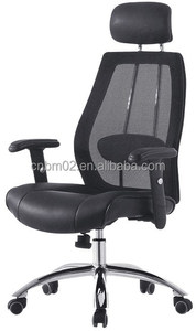 High Back Seating Chair Hot Sell Modern Mesh Racing Office Chair