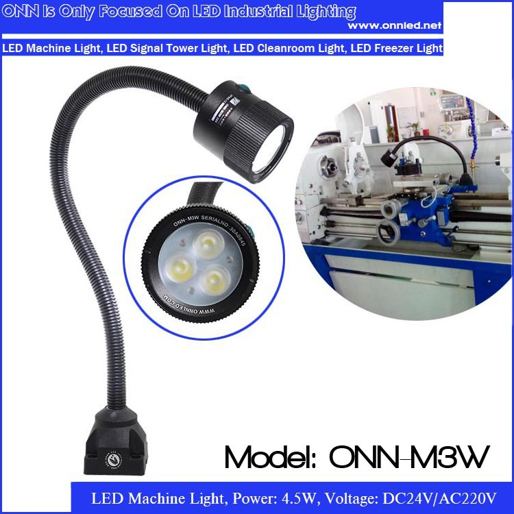 ONN-M3W IP65 attachable lamp flexible led cnc machine light