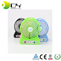 RECHARGEABLE MINI DC FAN