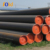 ASTM 519 seamless steel pipe price for sale per kg