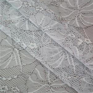 S2272 factory price swiss shaoxing textile lace fabric for garment