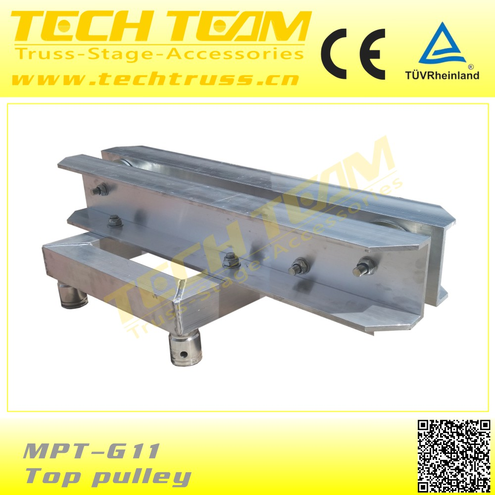 MPT-G11 top pulley