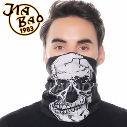 Skull face mask motorcycle bandana
