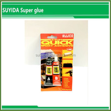 High performance AB glue quick epoxy steel adhesive