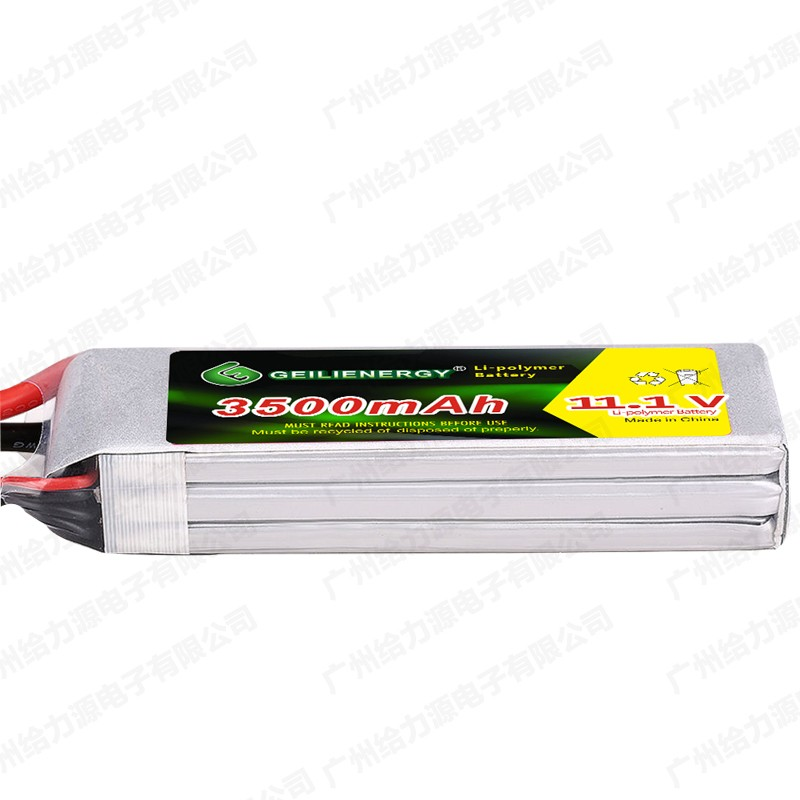 11.1v 3500mah Lipo Battery 3s1p 45c Max 90c Helicopter Lipo Batteries Packs