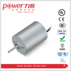Auto Water Pump Motor With Long