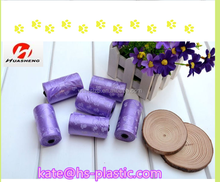 factory price cheap customized dog poop bags