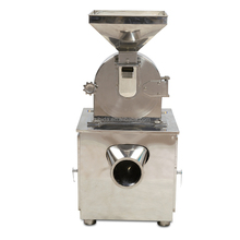 Industrial rice flour grinding machine with best price