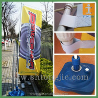 Flag Pole base type weighted pole base