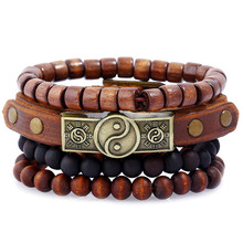 Multi rope handmade DIY alloy tag antique leather bracelet sets for men and women wholesale