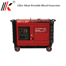 low noise 15kva diesel generator price with silent container box