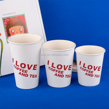 Offset Printing Newly Style Embossed Paper Coffee Cups With Lids