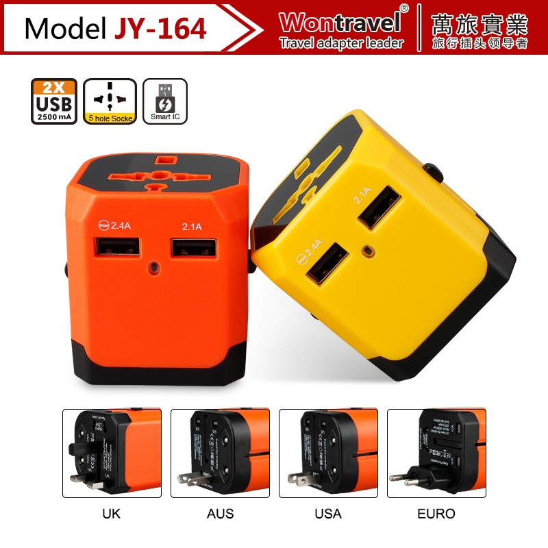 JY-164 Corporate giveaways plug adapter universal adaptor with smart ic