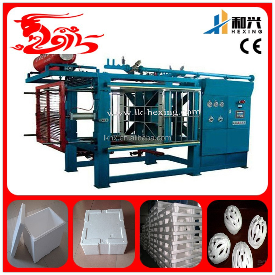 EPS foam box making machine