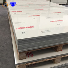 Engineering Plastic natural Material PP Sheet for sale