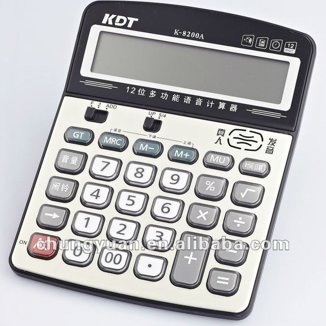 world time alarm clock calendar calculator K-8200A