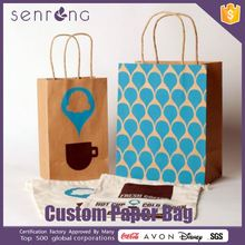 lined brown paper bags chevron print paper bags wholesale
