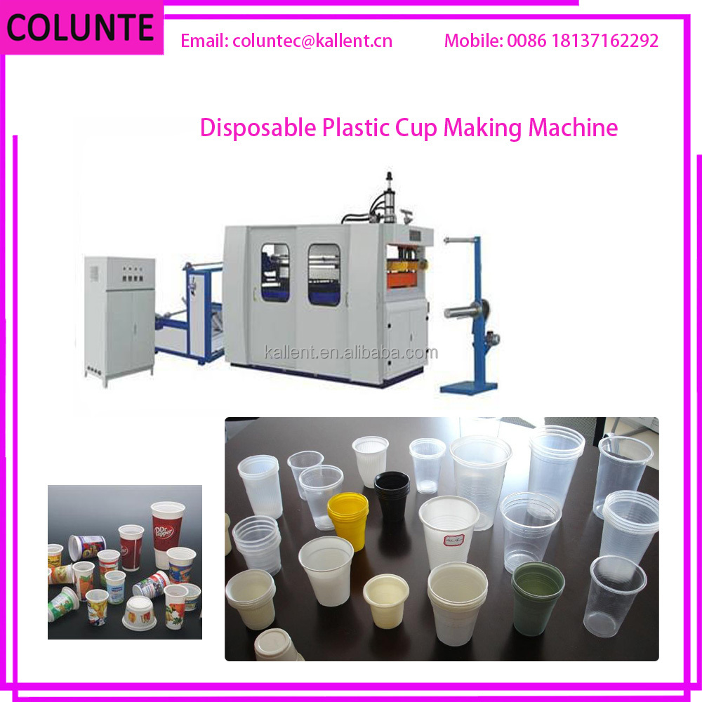 Colunte Fully Automatic Hydraulic Disposable Plastic Cup Making Machine plastic cup making machine price