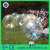 Popular outdoor water sport game inflatable water ball, funny giant inflatable water toys