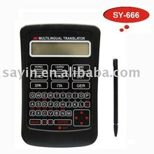 SY-666 English French Dutch Italian German Spanish 6 languages portable pocket electronic translator with calculator