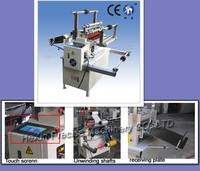 masking tape cutting machine/pvc tape cutting machine