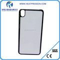 2d blank case for sublimation