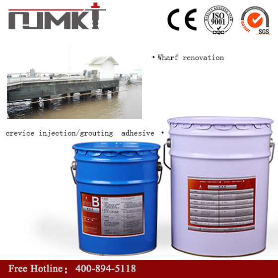 NJMKT-- Customed packing Customer feedback is good recycling use poly synthetic resin adhesive