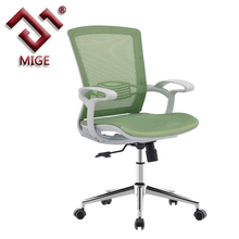 Ergonomic Middle Back Cool Mesh Office Chairs