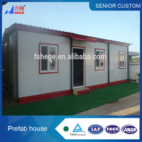 Temporary prefab site house office for mine/building/plant/oil and gas project