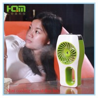 Humidifier fan wholesale Square Box Fan Electric Inverter Table Fan