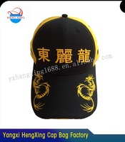 Personality Customization With High Quality 3D Embrodred 6-Panel Baseball Cap