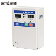 Waterproof Water Pump Automatic Control Box