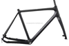 SRB959 synergy bike carbon cyclocross frame 700c disc brake made in china carbon bike frame full carbon frame