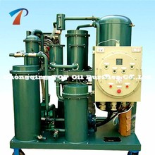 TYA-30 used engine oil recycling, waste edible crude oil filter machine for sale, 1800 liters/hr