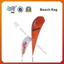 base and beach flag