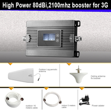 2100mhz High power with 85dbi gain mobile signal booster 3G cell phone signal repeater amplifier
