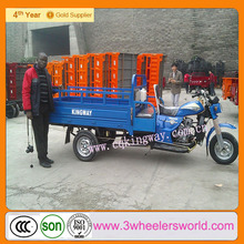 Alibaba Websiite Supplier New Design Hot selling Super Price Three Wheeled Motorcycles with Passenger Seat for Sale