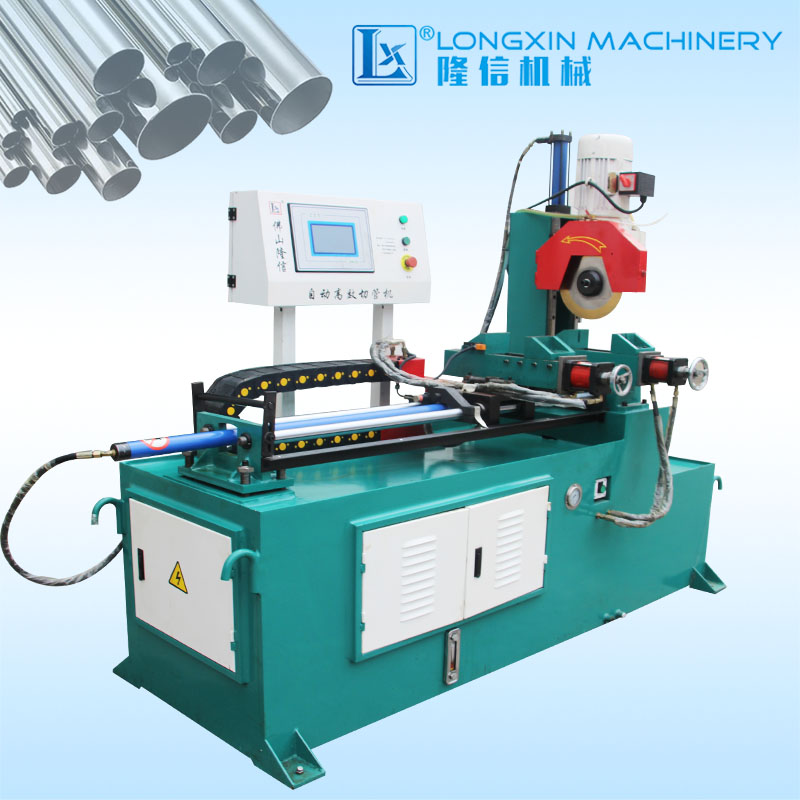 CS-355NC-H2 Factory supply import Automatic tube cutting machine