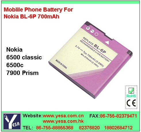 Mobile Phone Battery apply to NOKIA 6500 6500C 7900Prism