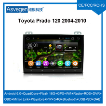 For Toyota Prado 120 2004-2010 car gps Navigation 9inch Android Player With Quad With DAB+ Mirror Link Radio Play Store
