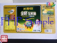 Excellent quality hot sell plastic pvc food sticker labels